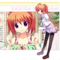 Image of Kasuga Nakagami