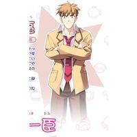 Image of Ryou Ooki