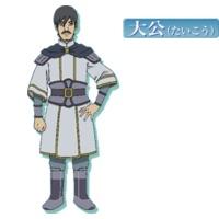 Image of Taikou