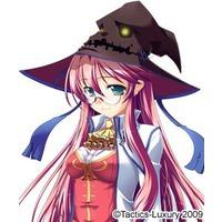 Image of Urumi Makiya