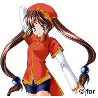 Image of Meruna