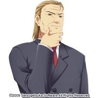 Image of Mugen Orihata
