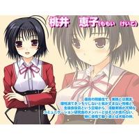 Image of Keiko Momoi