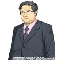 Image of Masayuki Minamino
