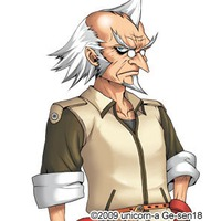Image of Michio Honda