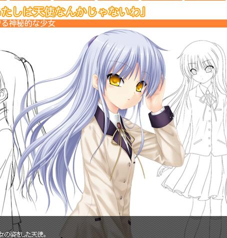 https://ami.animecharactersdatabase.com/./images/2369/Tenshi.png