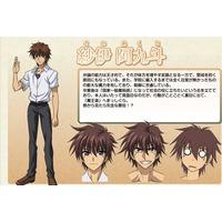 Image of Akuto Sai
