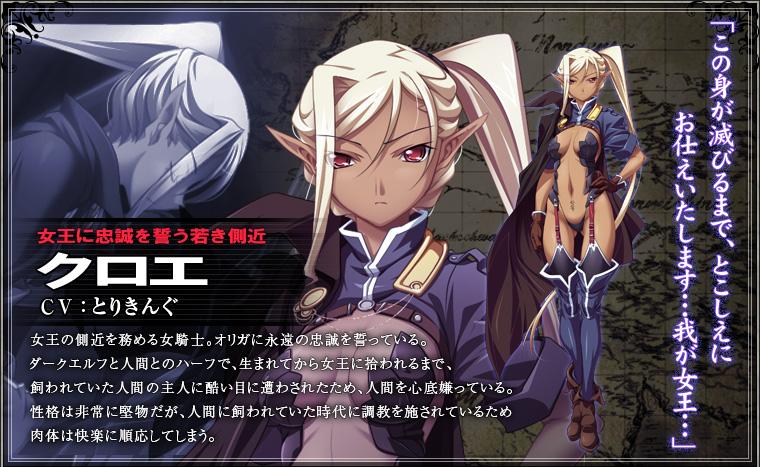 https://ami.animecharactersdatabase.com/./images/2380/Kuroe.jpg
