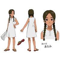 Image of Arumi Asahina