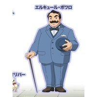 Image of Hercule Poirot