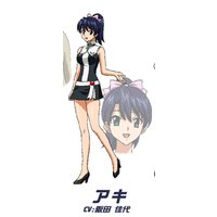 Image of Aki