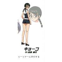 Image of Kyouko