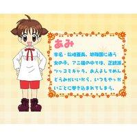 Image of Ami Matsuzaki