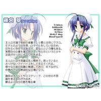 Image of Sui Fujimiya
