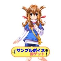Image of Aya Kashiwagi