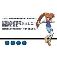 Image of Nana Sendo