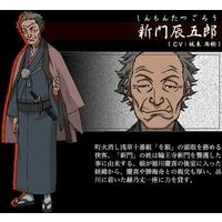 Image of Tatsugoro Shinmon