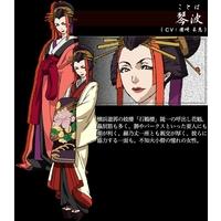 Image of Kotoha