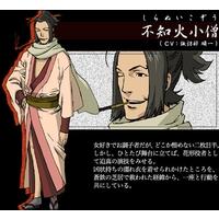 Image of Shiranui Kozo