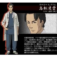 Image of Ryouun Takamatsu