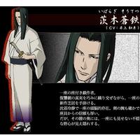 Image of Ibaragi Soutetsu