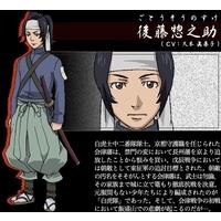 Image of Sounosuke Gotou