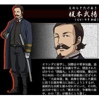 Image of Takeaki Enomoto