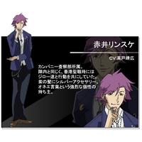 Image of Rinsuke Akai