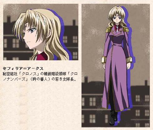 https://ami.animecharactersdatabase.com/./images/BlackCat/Sefiria.png