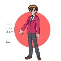 Image of Sakura Kusakabe