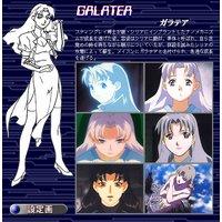 Image of Galatea