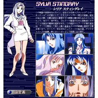 Image of Sylia Stingary