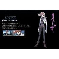 Image of Lyuze