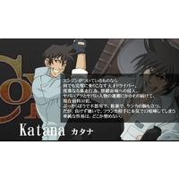 Image of Katana