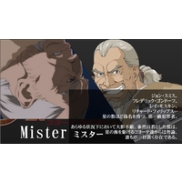 Image of Mister