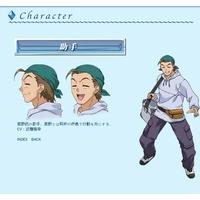 Image of Joshu (Assistant)