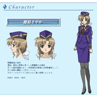 Image of Sayaka Hozumi