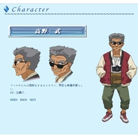 Image of Takeshi Takano