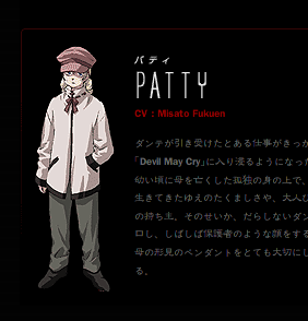 https://ami.animecharactersdatabase.com/./images/DevilMayCry/Patty.png