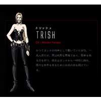 Image of Trish