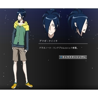 Profile Picture for Keiichi Amagi