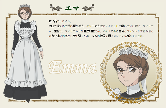 https://ami.animecharactersdatabase.com/./images/Emma/Emma.png