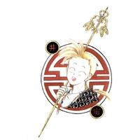 Image of Chichiri