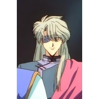 Image of Hikitsu