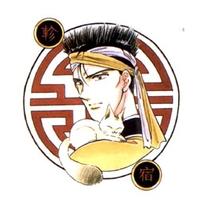 Image of Mitsukake