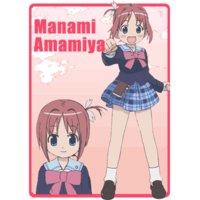 Image of Manami Amamiya