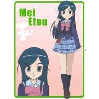 Image of Mei Etou