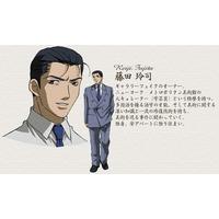 Image of Reiji Fujita