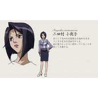 Image of Sayoko Mitamura
