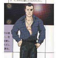 Image of Saito